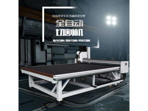 日照品牌切割机   CNC2621玻璃切割机  奥鑫玻璃机械