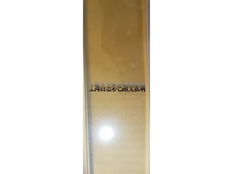 上海拉丝玻璃价格  彩色渐变拉丝玻璃   昌岳建筑材料