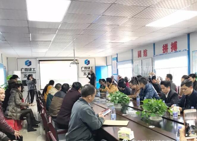 南宁浮法玻璃黎塘新项目举行招聘员工推介会