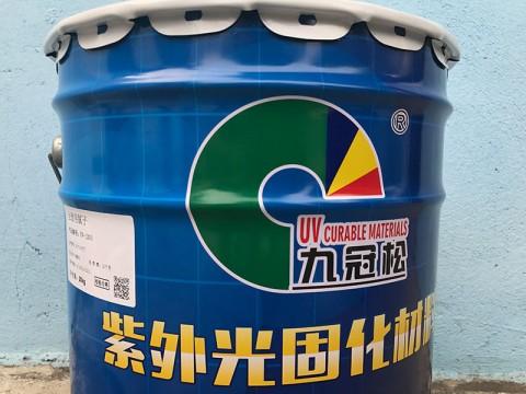 江门UV玻璃油墨厂家  全透明腻子 九冠松新材料科技