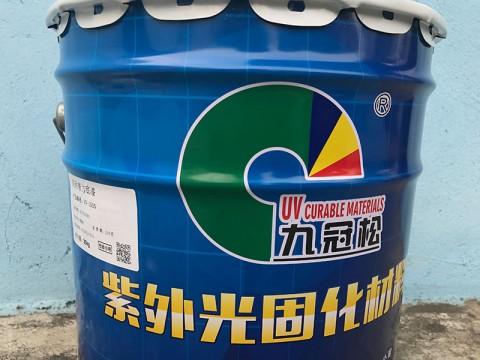 江门UV涂料油墨厂家  UV-1505高附着力底漆 九冠松