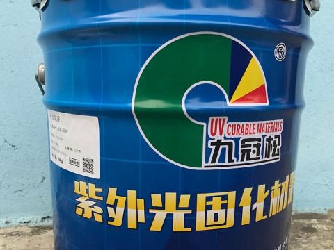 江门UV涂料油墨厂家 UV-1500砂光底漆  UV玻璃油墨价格 九冠松