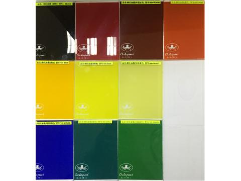 广东彩色高温玻璃釉料高温玻璃油墨建筑玻璃钢化油墨  奥迪博士