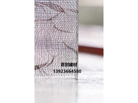 苏州美艺术夹丝玻璃(PVB)  恩创建材科技