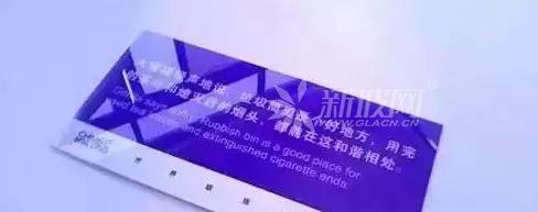 玻璃印刷中丝网印刷和UV印刷工艺特点对比