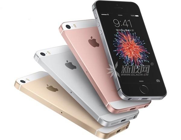 传iPhone SE 2采用玻璃后壳,支持无线充电
