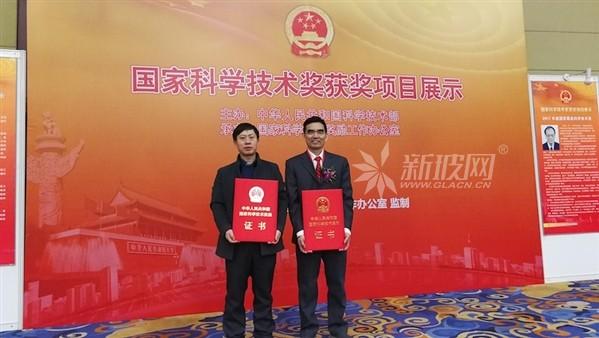中国建材总院再获国家科技进步奖