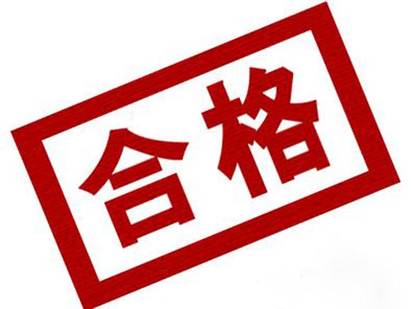 河南省质监局抽查60批次玻璃产品 全部合格