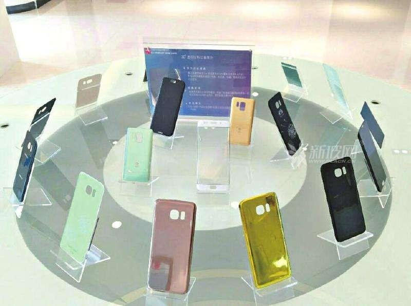 22家上市公司3D玻璃产业投资金额合计超300亿