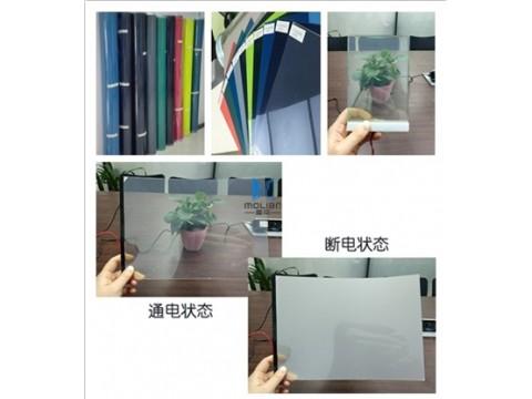 广州智能调光膜/智能调光玻璃厂家直购  华惠材料科技