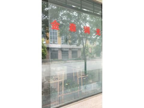 河北调光玻璃厂家    节能调光玻璃  金森玻璃科技