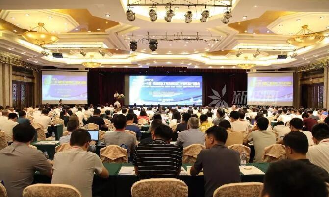 2018年中国塑料工业新材料新工艺新装备行业峰会引领企业走向智造