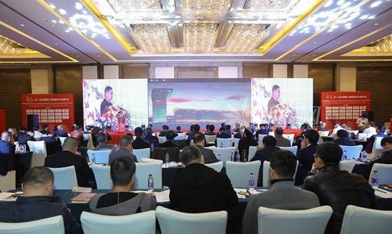 第二十届中国国际门窗幕墙技术交流研讨会在北京召开