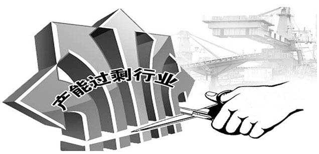 浙江省水泥玻璃行业产能置换实施细则