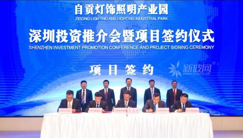 北航玻璃投资5亿在自贡建光电玻璃生产项目