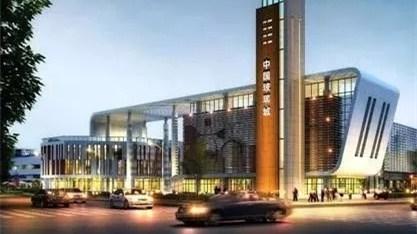 滕州市玻璃精深加工产业基地名扬全国,产值过百亿元