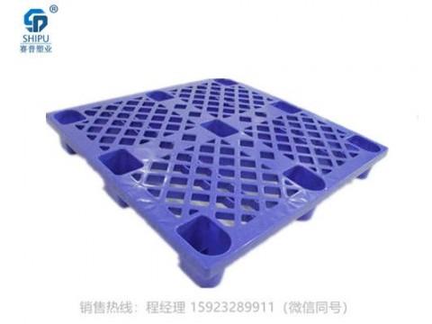 重庆南岸区塑料托盘厂家直销 重庆仓储托盘专卖 塑料货架托盘