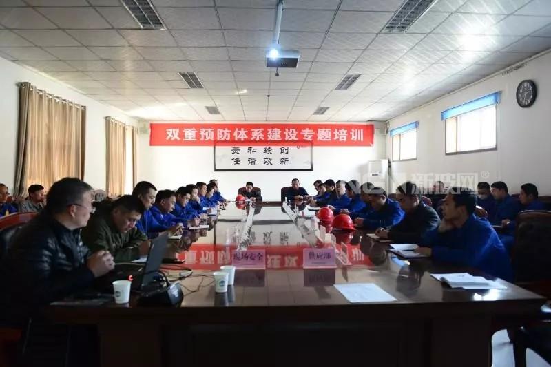 中联玻璃召开双重预防体系建设专题培训会