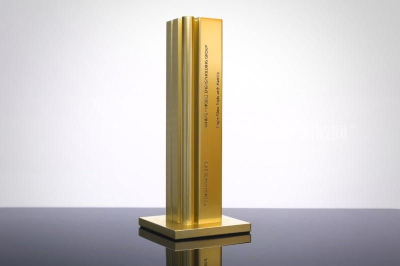 全球最佳设计:汉能产品斩获四项2019德国iF大奖