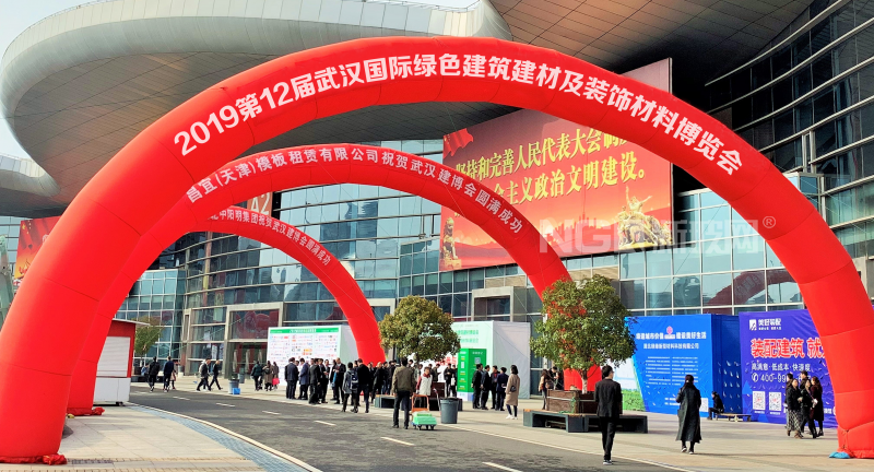 重磅:湖北省楚商联合会合力打造2020武汉建博会
