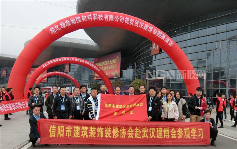 2020第13届武汉建博会招商启动,汇聚资源,全新出发