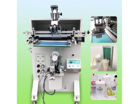 塑料杯丝印机陶瓷杯滚印机马克杯丝网印刷机厂家