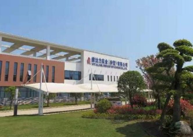 维达力实业(赤壁)有限公司打造电子玻璃产业航母