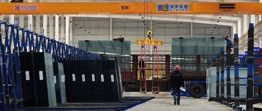 旗滨集团2020年净利18.32亿 同增36.03%