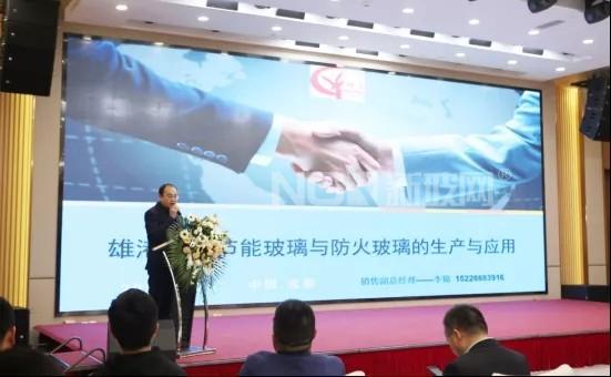 雄港亮相四川格力总部讲授玻璃技术与应用