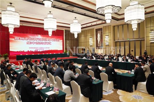 亚玛顿董事长林金锡出席滁州市重大项目集中签约仪式