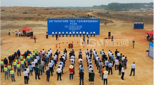 广西长利硅科技产业园开工,年产原片玻璃4000万重量箱