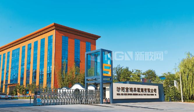 德金玻璃创建国家3A级旅游区