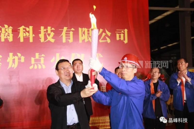山东晶峰玻璃科技有限公司乳白料窑炉点火圆满成功