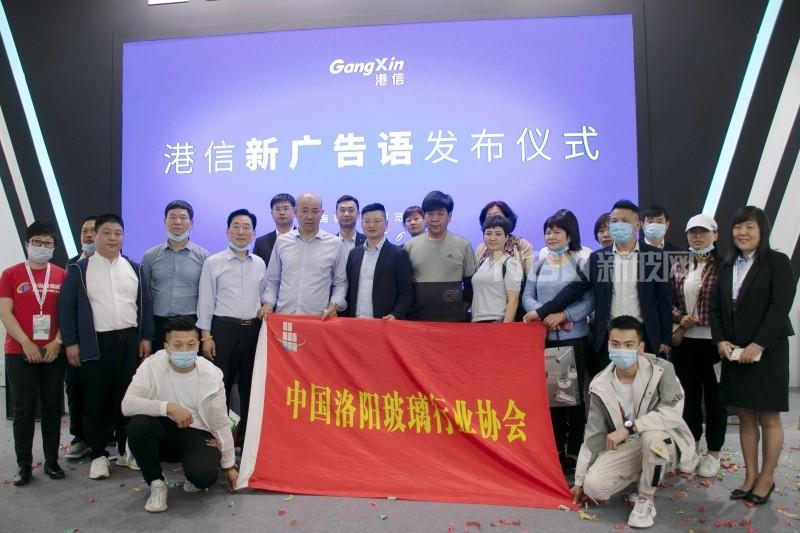 匠心钢化,致敬创新 | 港信十万广告语征集上海玻璃展揭晓