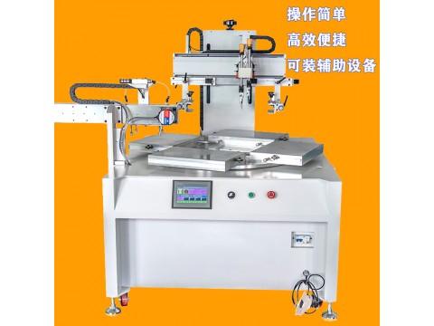 绍兴市亚克力玻璃丝印机玻璃镜片丝网印刷机玻璃视窗网印机