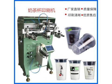 塑料瓶丝印机玻璃杯滚印机塑料管移印机